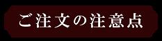 ロゴ 表題2.png