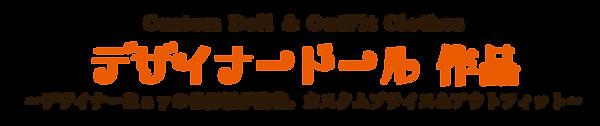 ロゴ タイトル2.png