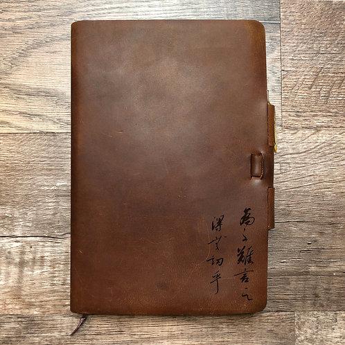 Custom Order Samantha E - Classic Cut - Refillable Leather Journal 20201014