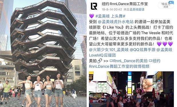 纽约街舞 纽约舞蹈室 纽约学韩舞 曼哈顿街舞社 纽约华人表演队 纽约RnnL Dance