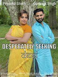 Desperately Seeking Desi - Film Poster.jpg