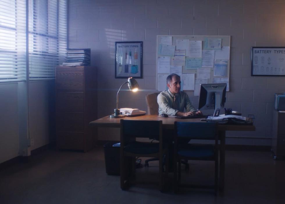 Boss office wide.jpg