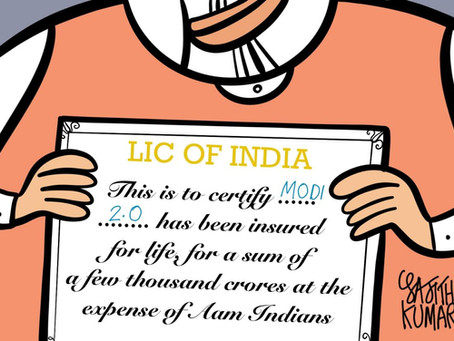 LIC IPO: Desperation or masterstroke?
