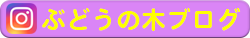 banner_blog.png