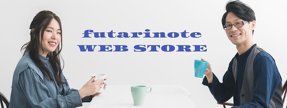 futarinote STORES.jp メインビジュアル用画像2020 (