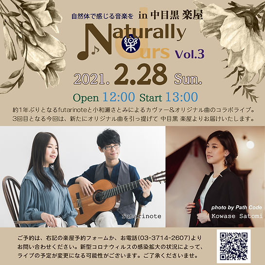 2021-02-28 - Naturally Ours vol.3 at 楽屋.