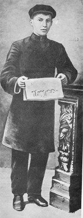 Габдулла Тукай. Ğabdulla Tuqay. 1907