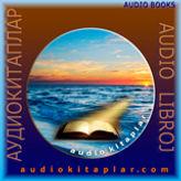 Аудиокниги на русском языке. Russian audiobooks