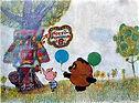 Рус мультфильмнары татар телендә. Animated films in Tatar. Русские мультфильмы на татарском