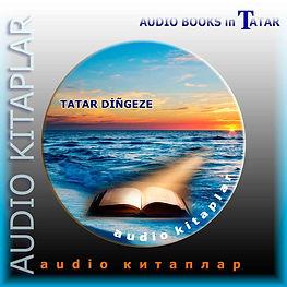 Baş bit - Audiokitaplar