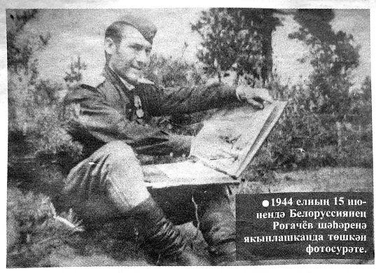 Рәссам Мәхмүт Усманов 1944 елның 15 июнендә. Татарский художник Махмут Усманов в 1944 г. Tatar artist Makhmut Usmanov in 1944
