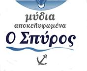 tsiaras_logo.png