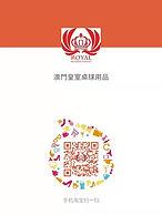 Taobao QR code.jpg