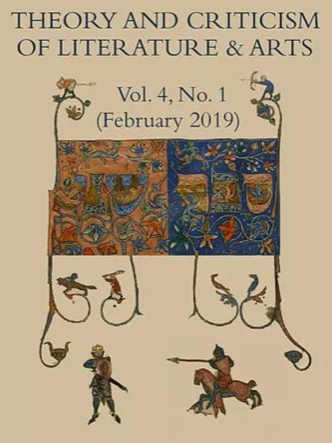 Vol. 4 No. 1 (February 2019)
