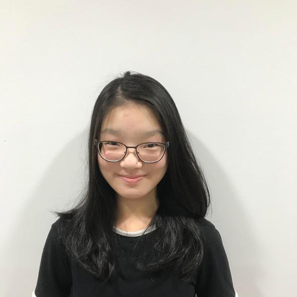 Katie Tian