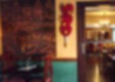 il Pasticcio Restaurant
