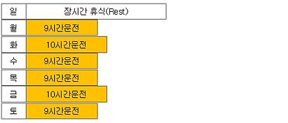 rule-drv2.png