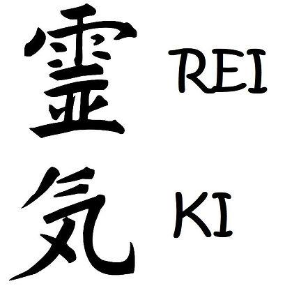 ideogramma_reiki-1.jpg