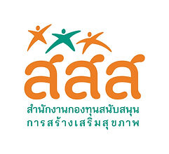 RGB01_ThaiHealth Logo_Thai_full colour.j