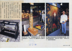 The Winner of Phillip Charriol Foundation Competition 1994