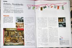 MingPao Weekly Magazine