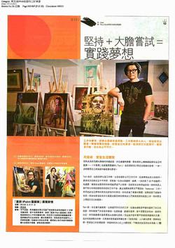 Tom Lau Interview on Jiu Jik
