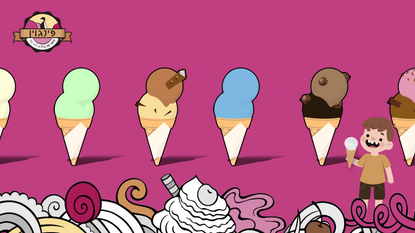 A commercial for an ice-cream shop