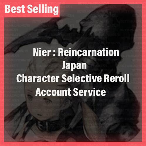 NieR Reincarnation NR Japan Accounts Character Selective Starters