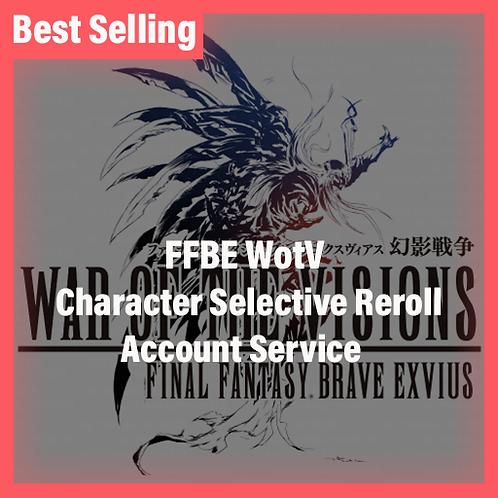 [Global] FFBE WoTV Global Accounts Character Selective Starter