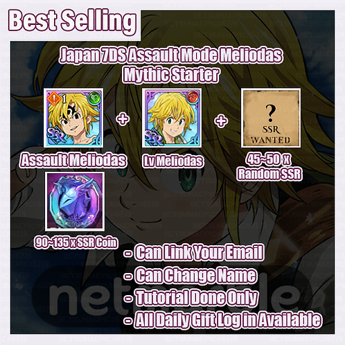 [Japan] Seven Deadly Sins 7DS Account The One Escanor Mythic Starter