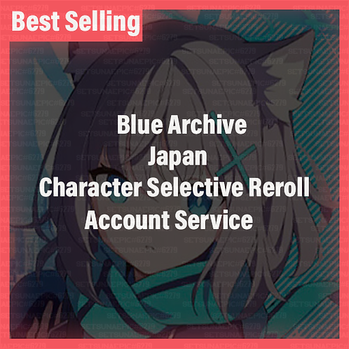 [Japan] Blue Archive BA Account Selective Starter