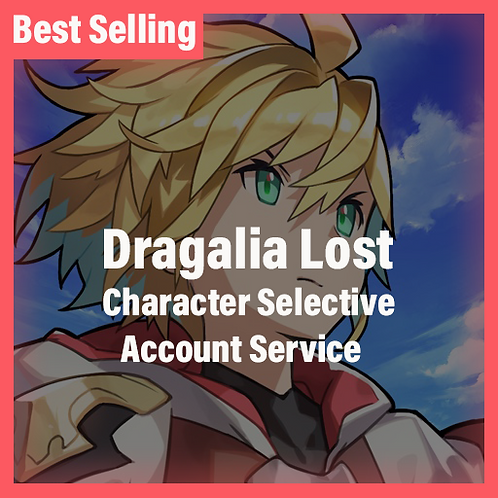 [Global] Dragalia Lost Accounts Character Selective Starter