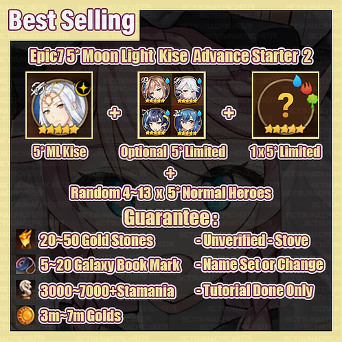[All Server] Epic Seven Moon Light Kise Advance Starter Package 2