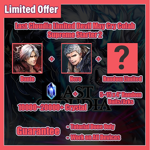 [Global] Last Cloudia LC Account Devil May Cry Full Collab Supreme Starter 2