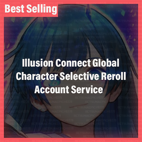 [Global] Illusion Connect IC Accounts Character Selective Starter