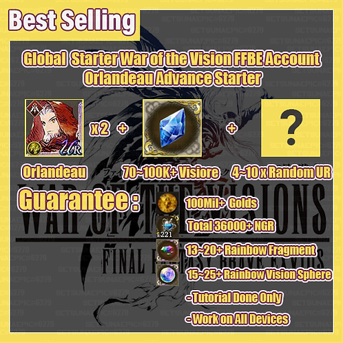 [Global] War of the Visions FFBE Account Advance Starter Orlandeau