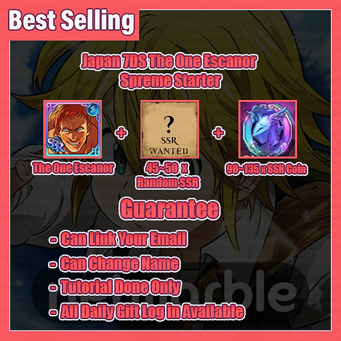 [Japan] Seven Deadly Sins 7DS Account The One Escanor Supreme Starter