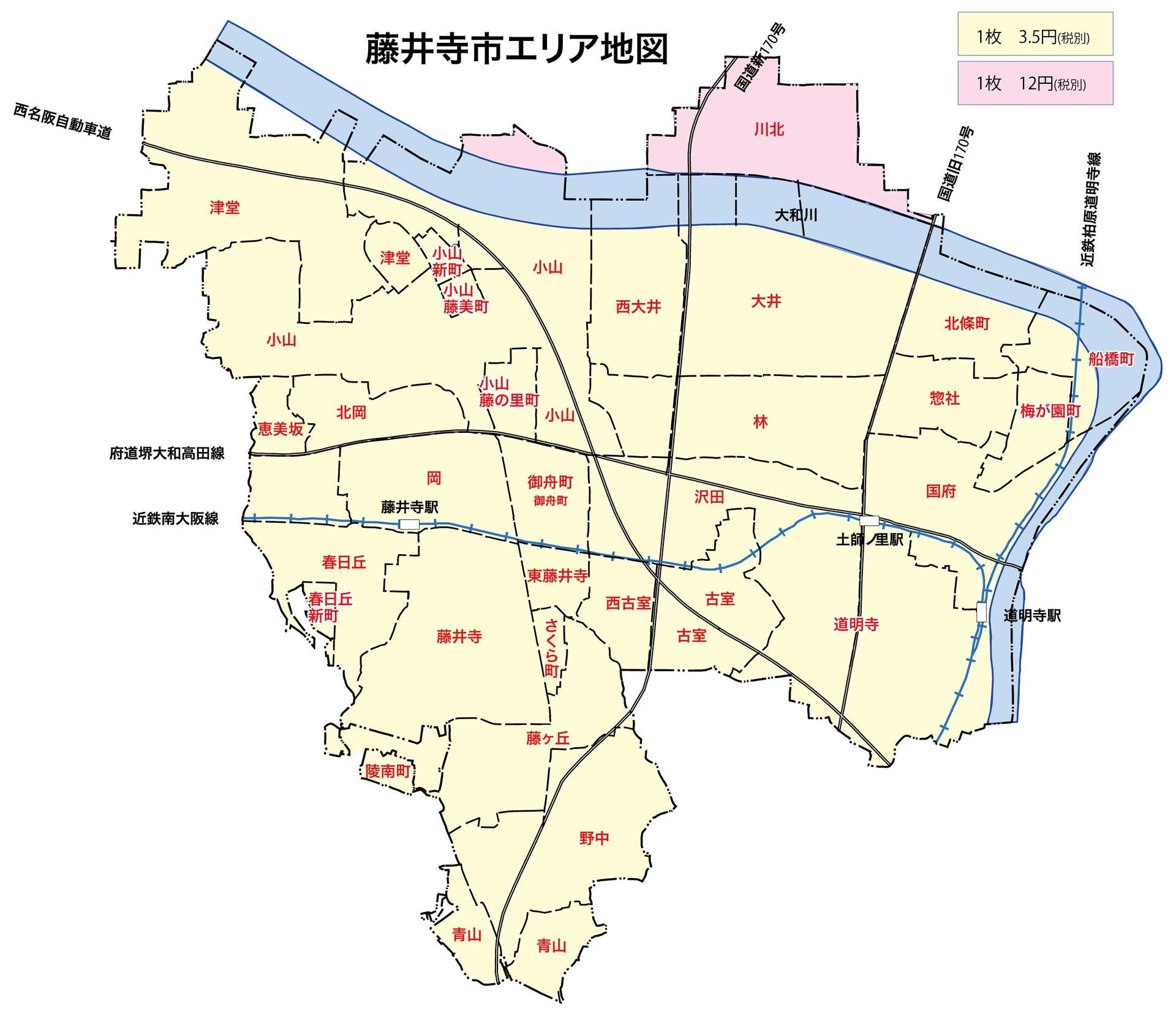藤井寺市エリア地図