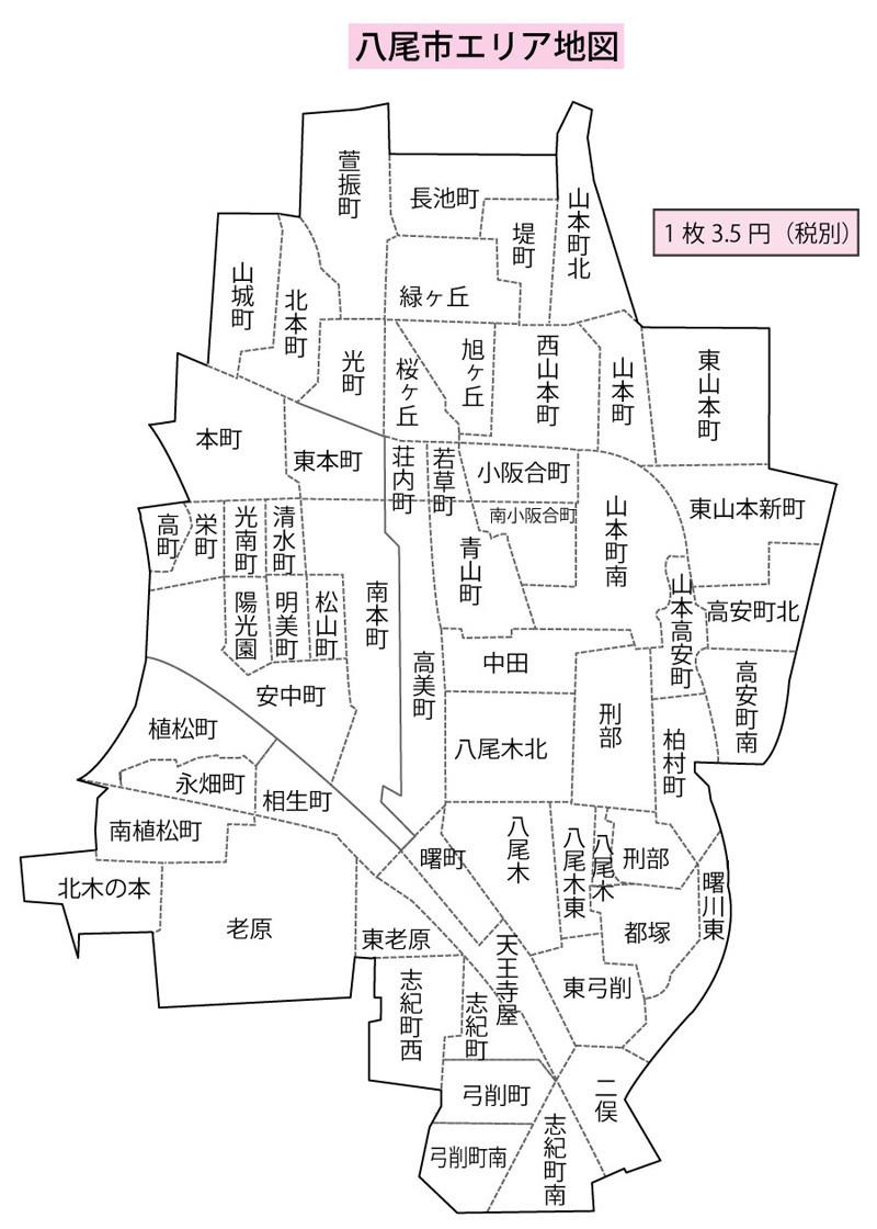 yaochizu.jpg