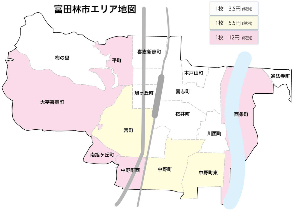 富田林エリア地図