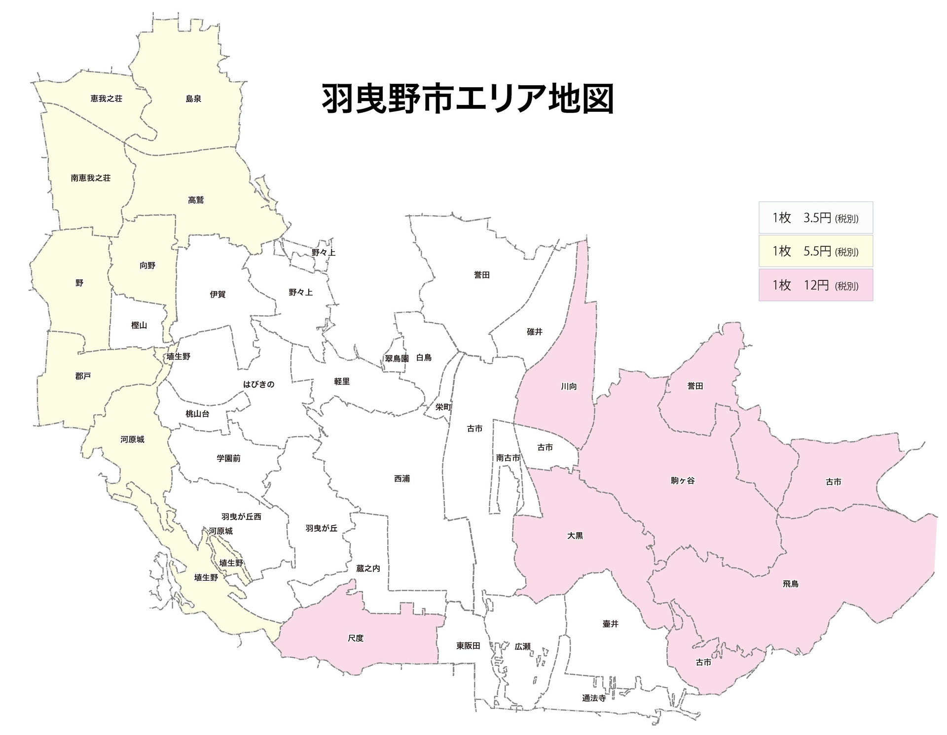 羽曳野市エリア地図