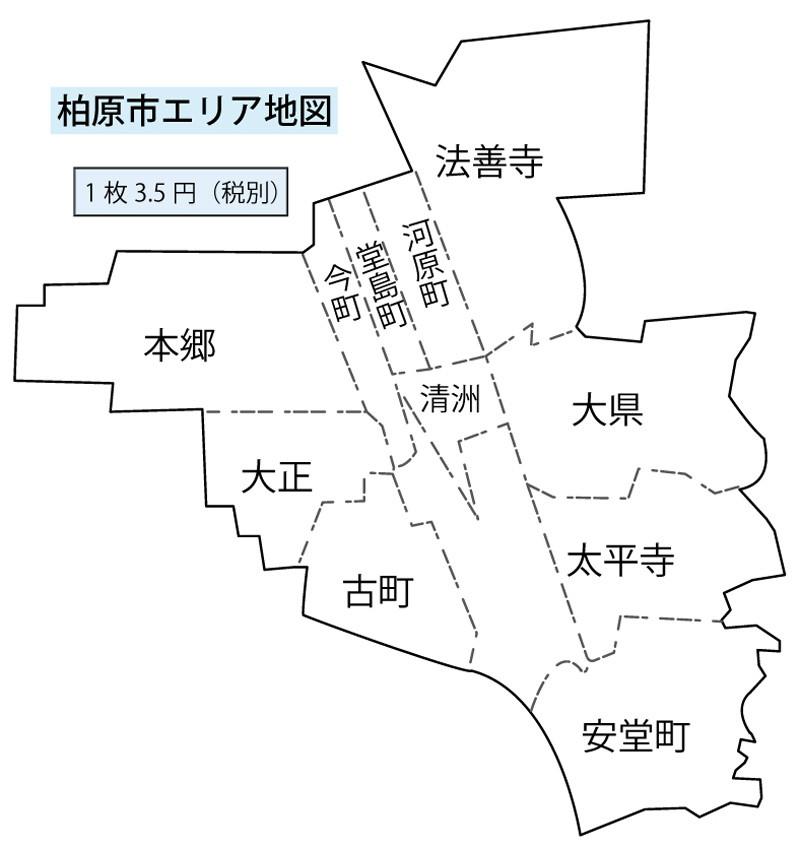 柏原市地図.jpg