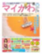7-26-n-1.jpg