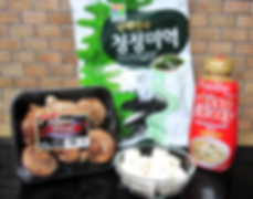 seaweed soup recipe, mushroom soup recipe, miso soup recipe, tofu soup recipe,superpower soup recipe