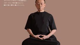 リーダーに必要な、心を鍛えるマインドフィットネス:イトーキ山田会長インタビュー