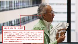 パーパスのコピーライティングは数学的だ。/コピーライター鈴木武人氏