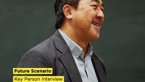 鷲田祐一教授インタビュー:リーダーには想定外の未来を読む力が求められる