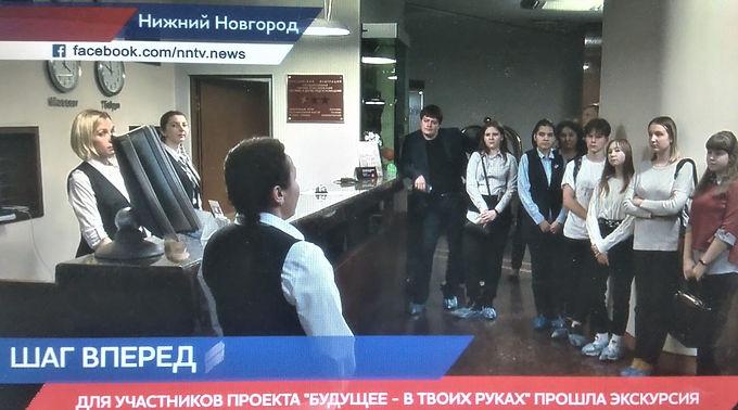 """Знакомство с ГК """"Николь"""" и сетью магазинов """"Симона"""" в рамках благотворительного проекта"""