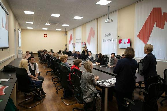 Знакомство с НПУ им. К.Минина и РУМЦ (г. Н.Новгород).