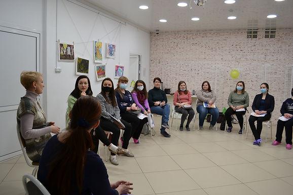 Начало занятий Группы №2 Благотворительного проекта